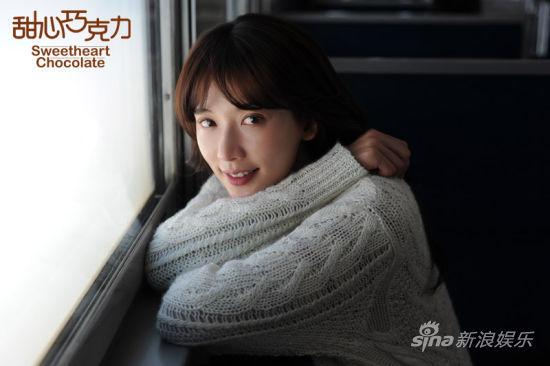 林志玲饰林月