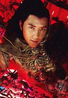 《兰陵王》冯绍峰