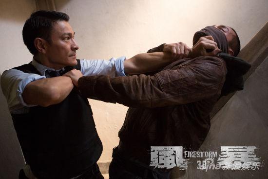 《风暴》剧照 刘德华、林家栋近身肉搏