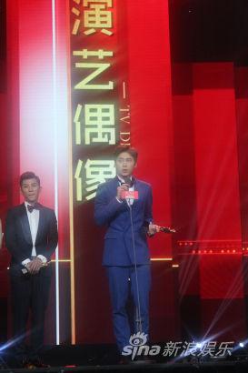 李易峰发表得奖感言
