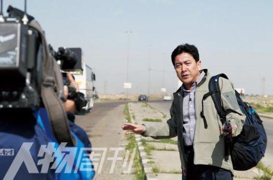 水均益,中国中央电视台新闻频道记者、主持人。