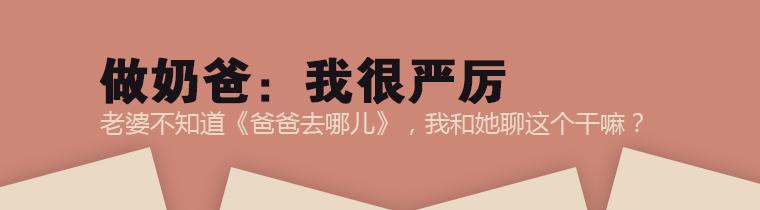 刘烨2标题