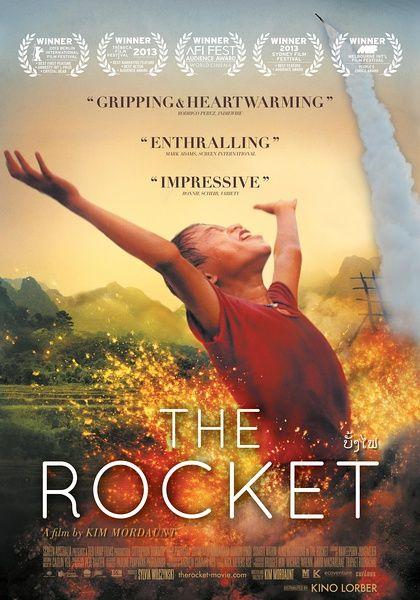 《火箭》海报