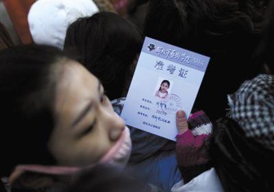 2月10日,解放军艺术学院,刘诗童挤进人堆察看初试榜。