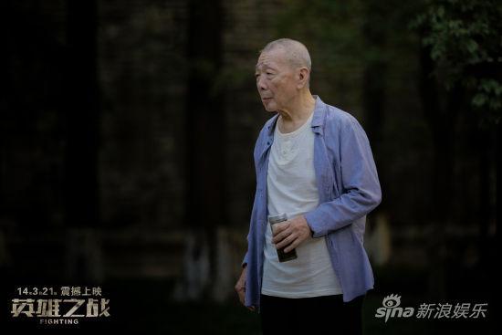 《英雄之战》成为了午马先生一生演艺事业大电影谢幕之作