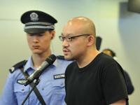 李代沫一审获刑九个月罚两千元 当庭表示不上诉