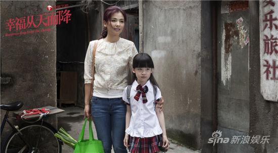 刘涛与剧中女儿