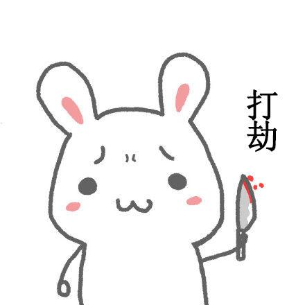 操井空_[毒舌美少女]粉丝操碎心:李易峰好好读书