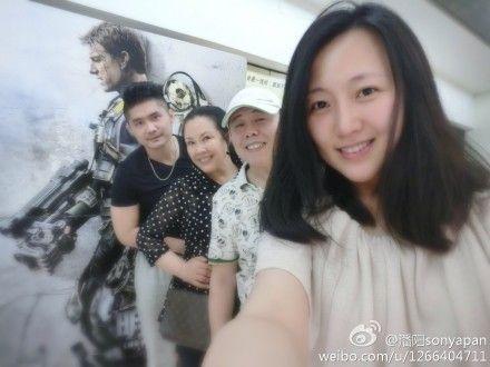潘阳两口子与潘长江夫妇