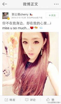 """""""安迪黄真是爆料""""曝出黄毅清出轨女演员之一郭云萌"""