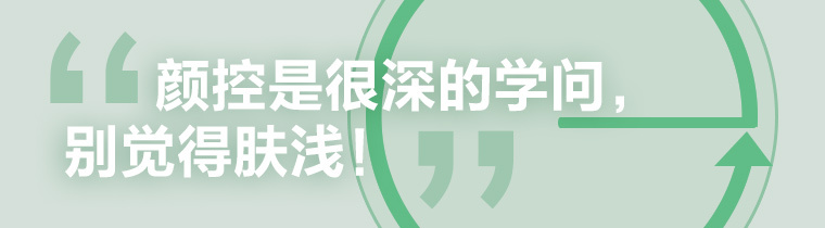 李易峰标题2