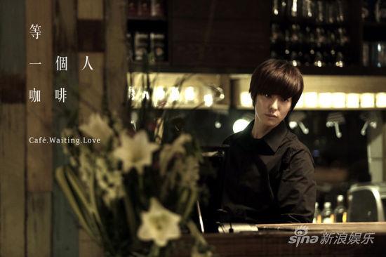 赖雅妍扮演帅气咖啡师