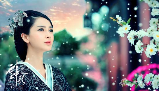 李宇春献唱 云中歌 主题曲 曝剧情MV