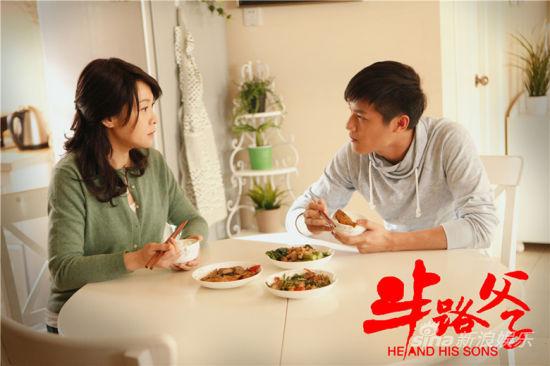 """刘若英与""""儿子""""吃饭"""