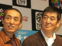 高仓健:我很想把张艺谋当做自己的儿子!