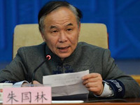 中国文化管理协会姓氏文化委员会在京成立