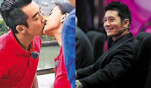 Angelababy And Zheng Kai