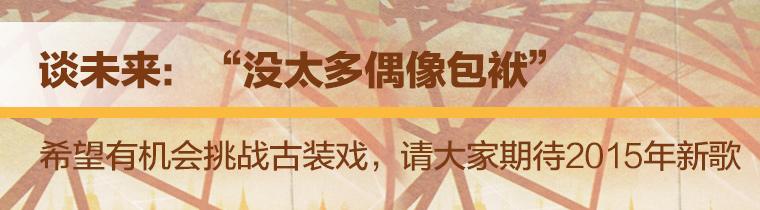 蒋劲夫标题3