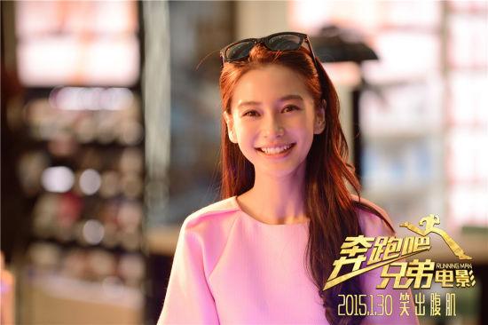 杨颖(Angelababy)本色出演笑容迷人