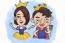 王祖蓝大婚策划:我和我的长腿公主