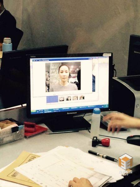 王菲照片被泄露