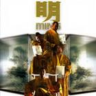 话剧《明朝那些事儿》时间:3月24-29日地点:北京首都剧场
