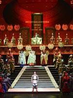 歌剧《图兰朵》