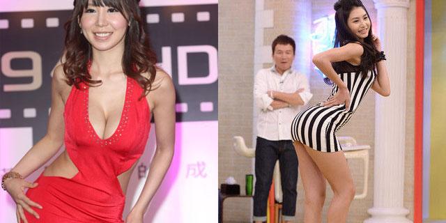 台湾8888av_av女优知花梅莎,藤岛唯日前到台湾为成人网站正式上线站台,拥有33g傲