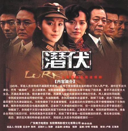 对话王中军:庄立奇加盟华谊电视剧再添一军