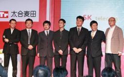 韩国SK电讯战略投资太合麦田宋柯任首席执行官
