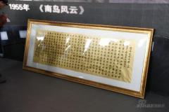 孙道临遗体告别仪式上海举行万人洒泪相送(图)