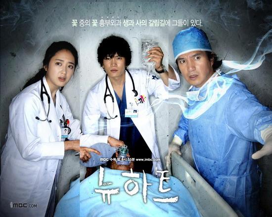 第一季度韩剧榜《新心》《洪吉童》再成对手