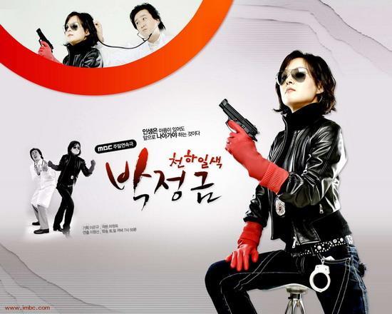 第一季度韩剧榜《绯闻》中年大婶也当灰姑娘