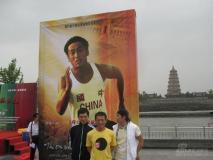 《一个人的奥林匹克》西安造势主创揭幕新海报