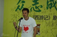 组图:《西游记》海选选手捐赠手系绿丝带祈福