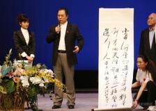 组图:戏曲名家梅兰芳剧院义演梅葆玖献唱名段