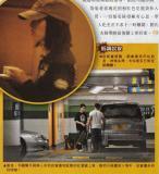 刘青云庆结婚十周年风骚摆酒兄弟祝贺(组图)