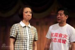 人艺话剧《生活》首演朱旭演技盖群星(组图)
