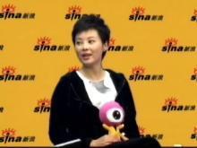 实录:袁立做客新浪讲述《上海王》幕后秘辛