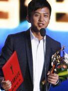 邓超获最佳男配角