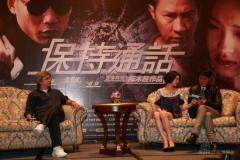 实录:《保持通话》上海首映大S美艳古天乐酷