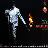 8月焰火魔术