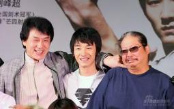 《武术之少年行》首映成龙洪金宝忆苦思甜(图)