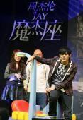 周杰伦携新碟空降北京特制保险箱应对歌曲外泄