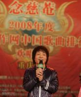 许巍唱暖重庆冬天中歌榜欢唱会为实力鼓掌(图)
