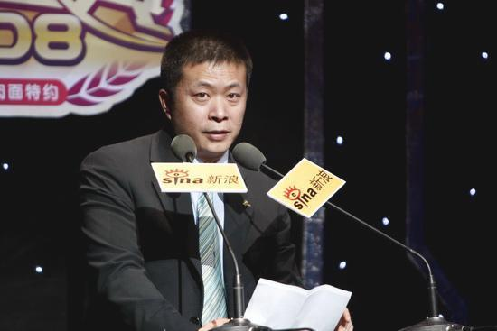 实录:中国男子体操队获年度最佳体育团队