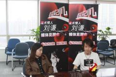 实录:刘谦自曝粉丝多了酬劳没变公布择偶标准