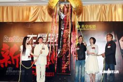 《新宿事件》香港记者会杨受成不谈陈冠希(图)