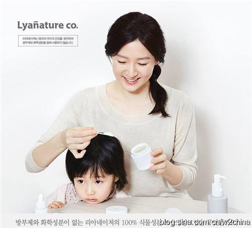 李英爱可爱4岁女儿近照母女颜值高(图)