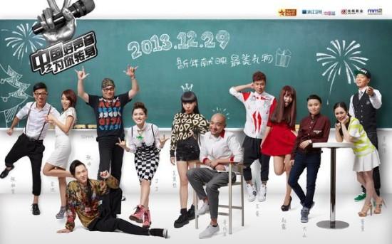 《中国好声音》让音乐不再沦为攀登名利的阶梯